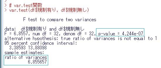 f:id:cross_hyou:20200620092702j:plain