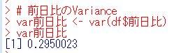 f:id:cross_hyou:20200620093015j:plain