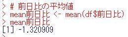 f:id:cross_hyou:20200620093904j:plain