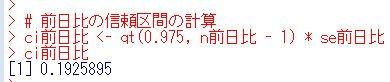 f:id:cross_hyou:20200620095151j:plain