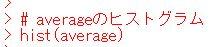 f:id:cross_hyou:20200620101456j:plain