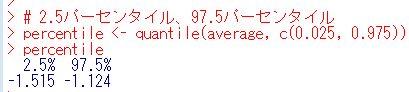 f:id:cross_hyou:20200620101952j:plain