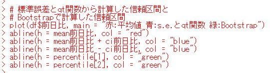 f:id:cross_hyou:20200620102939j:plain