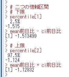 f:id:cross_hyou:20200620103411j:plain