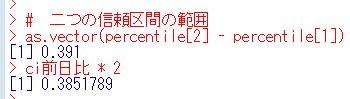 f:id:cross_hyou:20200620103628j:plain