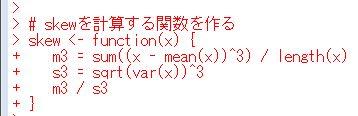 f:id:cross_hyou:20200621094427j:plain
