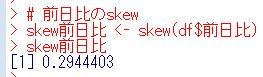 f:id:cross_hyou:20200621100517j:plain