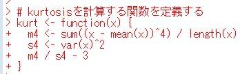 f:id:cross_hyou:20200621101438j:plain