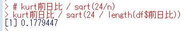 f:id:cross_hyou:20200621102052j:plain