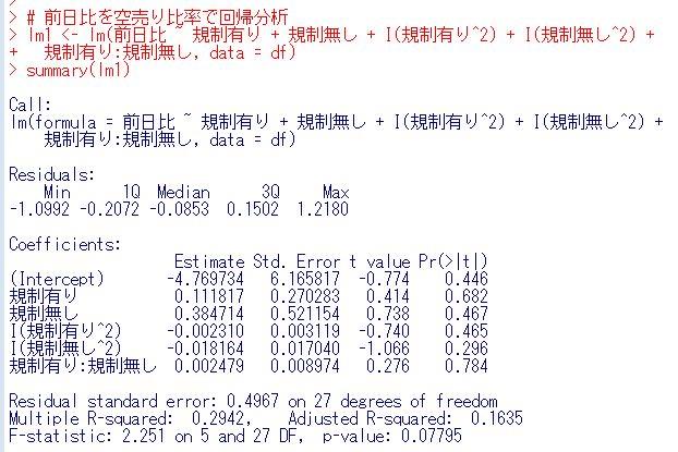 f:id:cross_hyou:20200628085351j:plain
