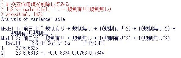 f:id:cross_hyou:20200628085633j:plain