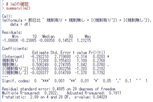 f:id:cross_hyou:20200628085920j:plain