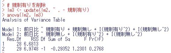f:id:cross_hyou:20200628090140j:plain