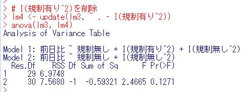 f:id:cross_hyou:20200628090454j:plain