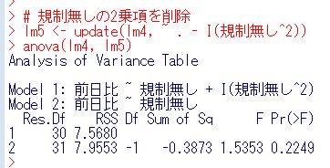 f:id:cross_hyou:20200628090747j:plain