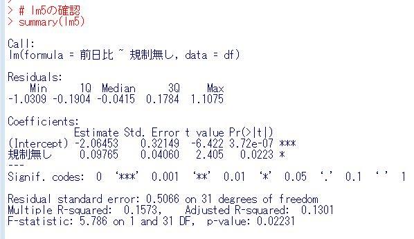 f:id:cross_hyou:20200628091659j:plain
