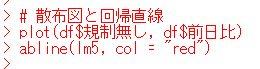 f:id:cross_hyou:20200628092356j:plain
