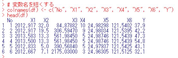 f:id:cross_hyou:20200628175623p:plain