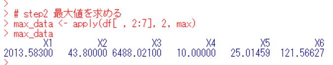 apply関数とmax関数で最大値を求める