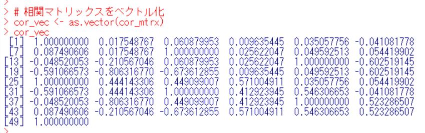 as.vector関数