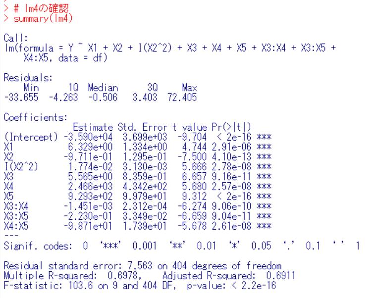 より単純な回帰分析モデル