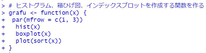 function関数でカスタム関数の作成