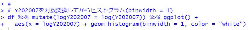 binwidth = 1