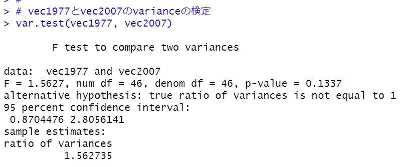 var.test関数