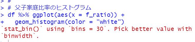 ggplot関数+geom_histogram関数