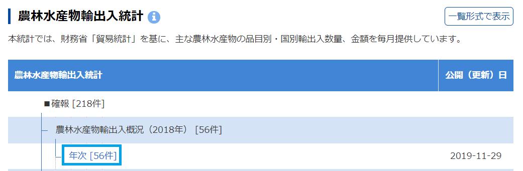 f:id:cross_hyou:20201010114632p:plain