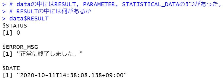 f:id:cross_hyou:20201011145435p:plain