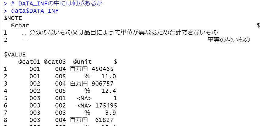 f:id:cross_hyou:20201011150939p:plain