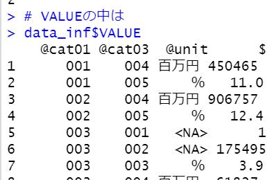 f:id:cross_hyou:20201011151841p:plain