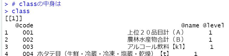 f:id:cross_hyou:20201011153015p:plain