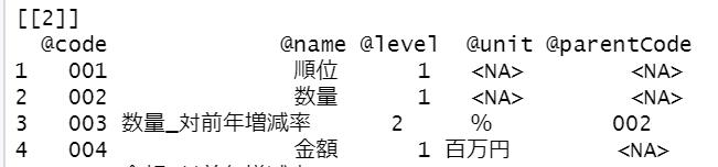 f:id:cross_hyou:20201011153038p:plain