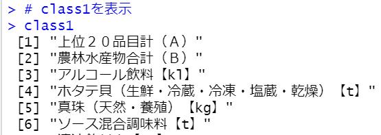 f:id:cross_hyou:20201011153507p:plain