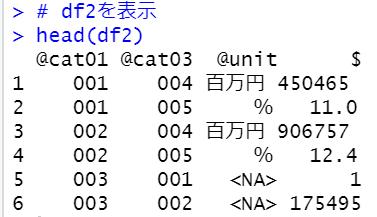 f:id:cross_hyou:20201011153749p:plain