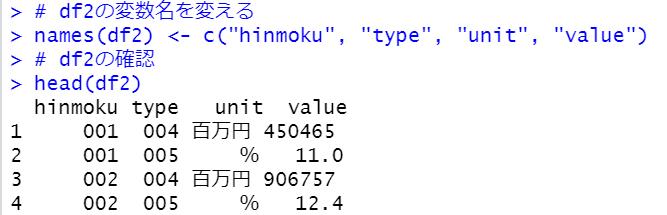 f:id:cross_hyou:20201011153939p:plain