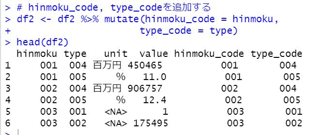 f:id:cross_hyou:20201011154121p:plain