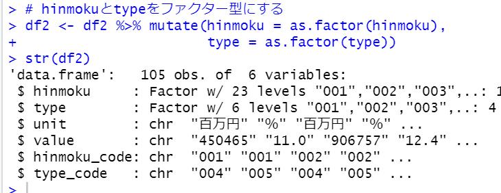 f:id:cross_hyou:20201011154253p:plain