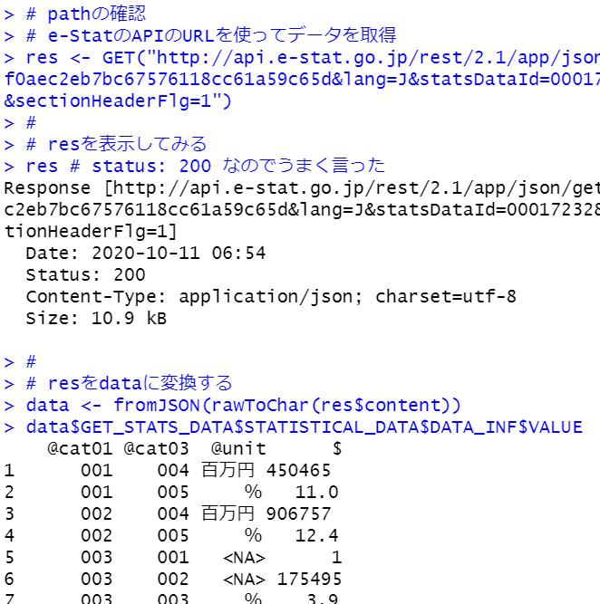 f:id:cross_hyou:20201011155535p:plain