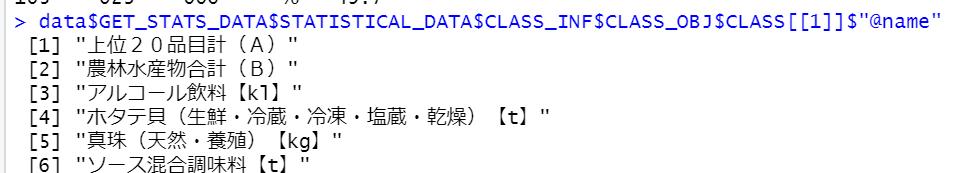 f:id:cross_hyou:20201011155836p:plain