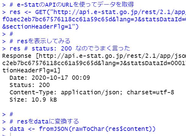 f:id:cross_hyou:20201017091020p:plain