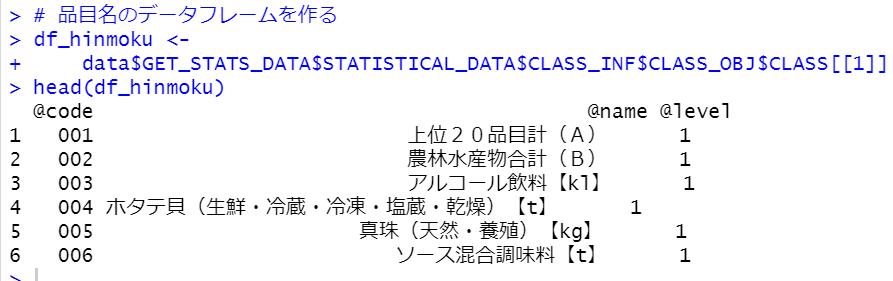 f:id:cross_hyou:20201017091714p:plain