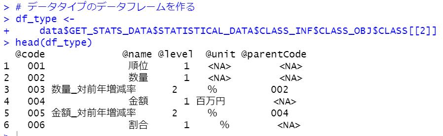 f:id:cross_hyou:20201017091943p:plain