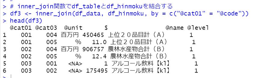f:id:cross_hyou:20201017092644p:plain