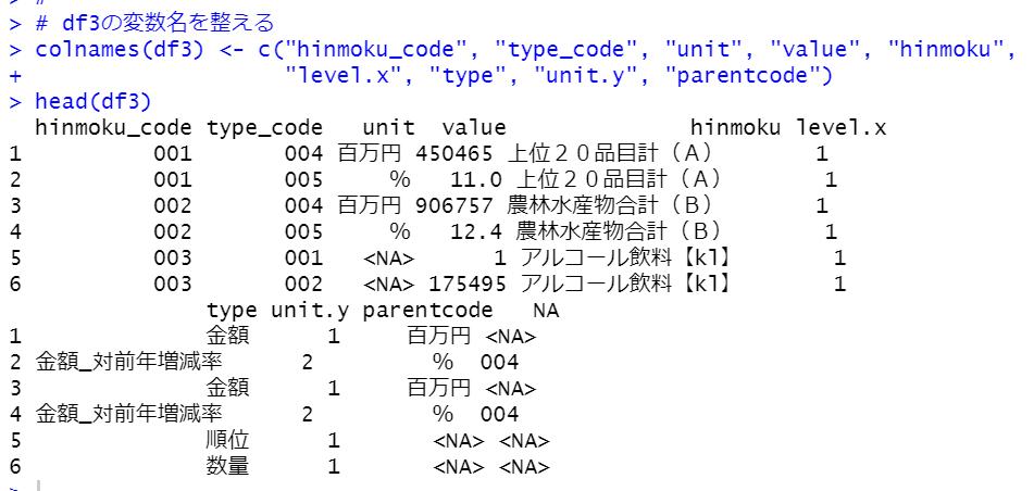 f:id:cross_hyou:20201017094358p:plain