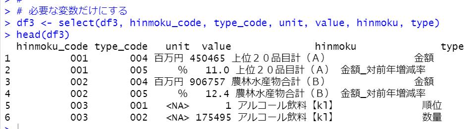 f:id:cross_hyou:20201017094720p:plain