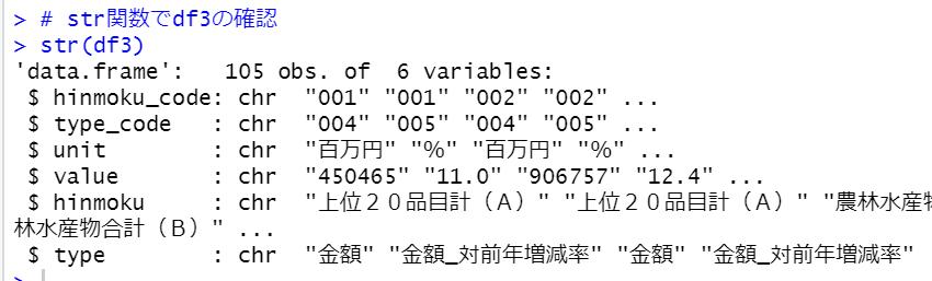 f:id:cross_hyou:20201017094844p:plain