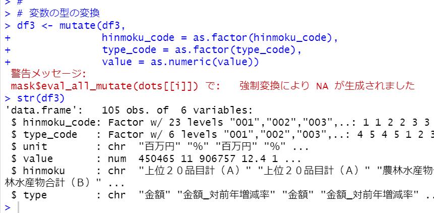 f:id:cross_hyou:20201017095303p:plain